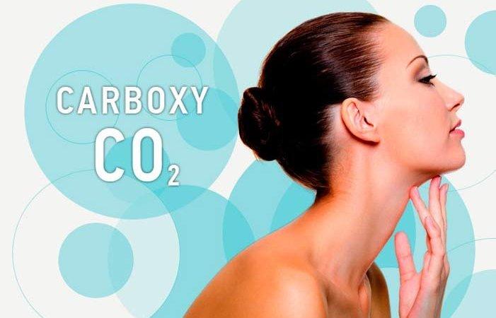 Карбокситерапия - всего 4500 руб